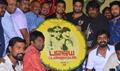 Pazhaya Vanaarapettai Movie Audio Launch