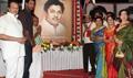Lachiya Nadigar SSR Rajendran First Memorial Tribute Function