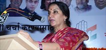Shabana snapped at political event