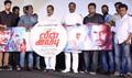 Vil Ambu Movie Audio Launch
