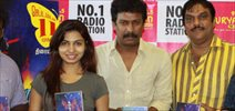Strawberry Audio Launch