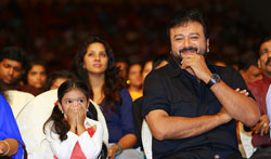 Aadupuliyattam Audio Launch - Pictures