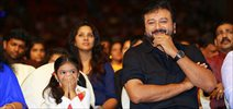 Aadupuliyattam Audio Launch