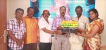 Aarathana IPS Movie Launch