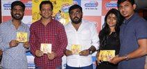 Atti Movie Audio Launch