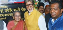 Amitabh Bachchan graces a road naming ceremony in Bandra