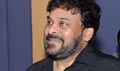Chiranjeevi Photos at Supreme Premiere Show