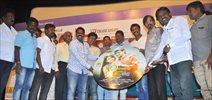 Ilaya Thalaimurai Movie Audio Launch