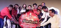 Rickshawkaran Movie Trailer Launch