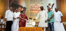 Romapuri Pandian Serial Award Distribution Function