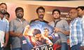 Sadhuram 2 Movie Trallier Launch