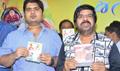 TR And Kuralarasan Press Meet