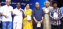 Thamizhachi Thangapandian's Book Launch