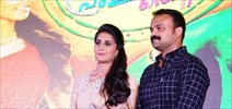 Valleem Thetti Pulleem Thetti Audio Launch