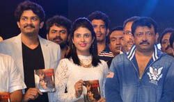 Vangaveeti Audio Function - Pictures