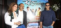 Akshay Kumar and Dimple Kapadia at Marathi movie launch