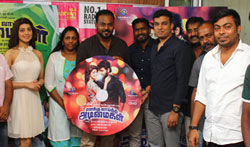Enakku Vaaitha Adimaigal Audio Launch - Pictures