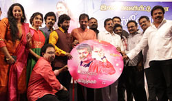 Ennodu Nee Irundhal Audio Launch - Pictures