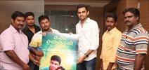 Kaadhal Kan Kattuthe First Look Poster Launch
