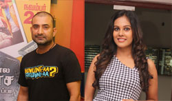 Kannula Kaasa Kaatappa Press Meet - Pictures