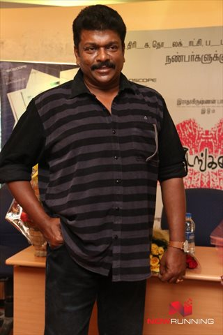 R Parthiepan Gallery