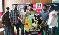 Munnoodi Audio Launch - Pictures