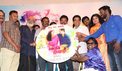 Paarka Thonuthe Audio Launch - Pictures