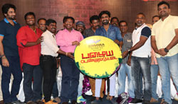 Pazhaya Vannarapettai Movie Audio Launch - Pictures