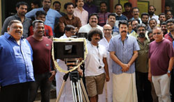 Puthan Panam Movie Pooja - Pictures