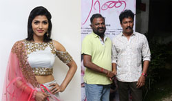 Rani Movie Audio Launch - Pictures