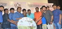 Rupai Movie Audio Launch