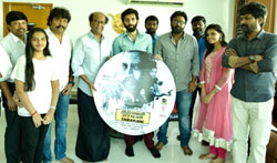 Taramani audio launched by Superstar Rajinikanth - Pictures