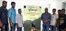 Thangaratham Movie First Look Launch