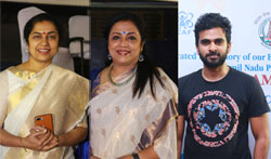 14th Chennai International Film Festival Closing Ceremony - Pictures