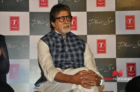 Picture 3 of Amitabh Bachchan