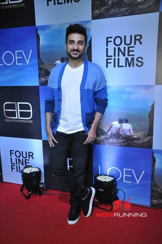 Grace the special screening of Loev at Sunny Super Sound