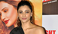 Launch of Daisy shah movie Ram Ratan
