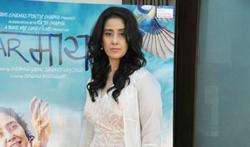 Manisha Koirala graces Dear Maya media meet - Pictures