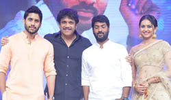 Rarandoy Veduka Choodham Audio Launch Pics - Pictures