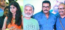 Rakshadhikari Baiju Audio Launch