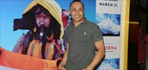 Special screening of Poorna by Rahul Bose