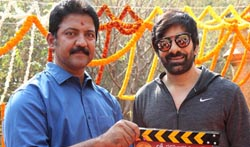 Touch Chesi Choodu Opening Photos - Pictures