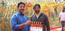 Touch Chesi Choodu Opening Photos