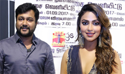 Thiruttuppayale 2 Music Launch - Pictures