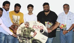 Vivekam Audio Function - Pictures
