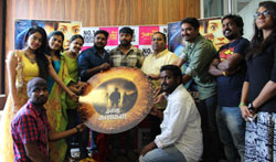 Adhey Kangal Audio Launch - Pictures