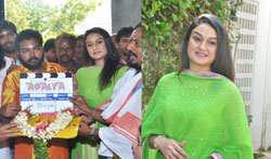 Agalya Movie Launch - Pictures