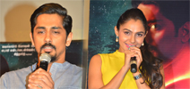 Aval Movie Trailer Launch