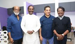 Bharathi Raaja International Institute of Cinema Inauguration - Pictures