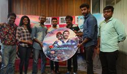 Brindhaavanam Movie Audio Launch - Pictures